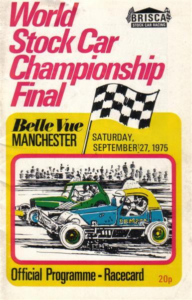 1975s-1