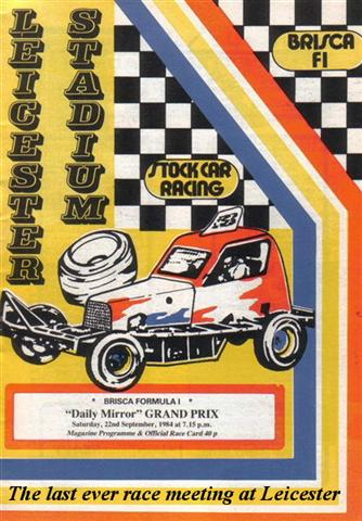 1984t