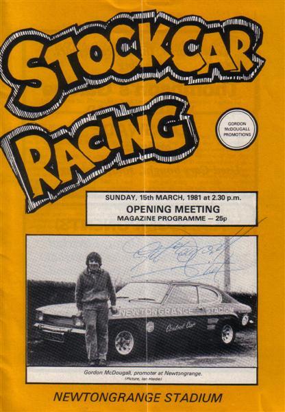 1981e