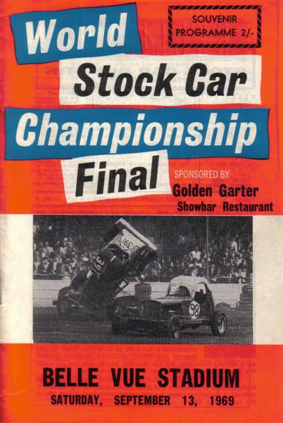 1969h