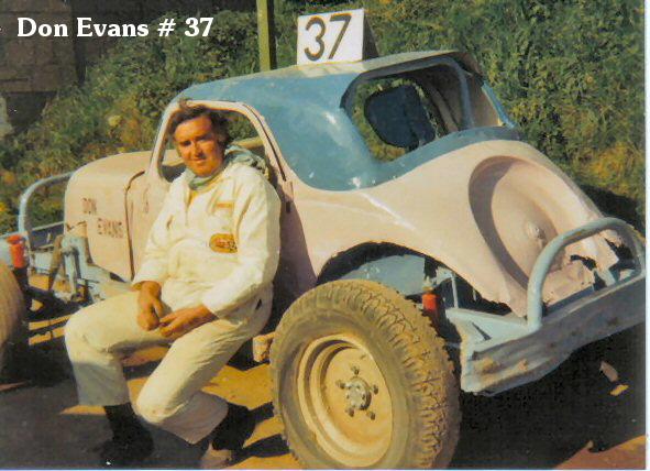 1974k