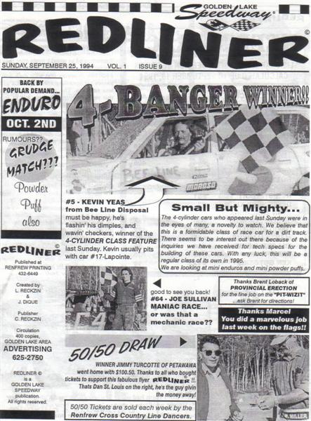 1994ee